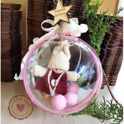 Μπάλα κουκλάκι - Τα πρώτα μου Χριστούγεννα