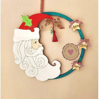 Χριστουγεννιάτικο στεφάνι - Άγιος Βασίλης με ευχές