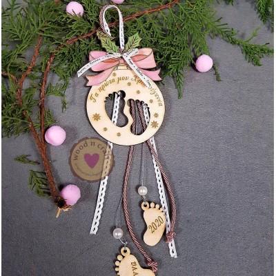 Παιδικό Γούρι - Baby's First Christmas