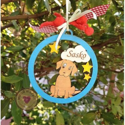 Χριστουγεννιάτικο Στολίδι - Doggy Star