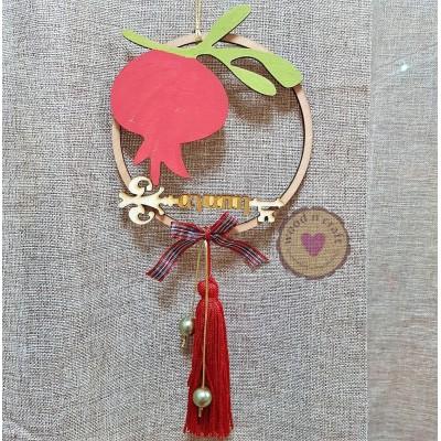 Ξύλινο Γούρι - Love is the Key