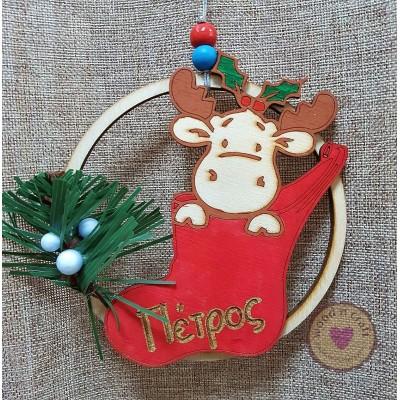 Χριστουγεννιάτικο Στολίδι - Reindeer in a Boot