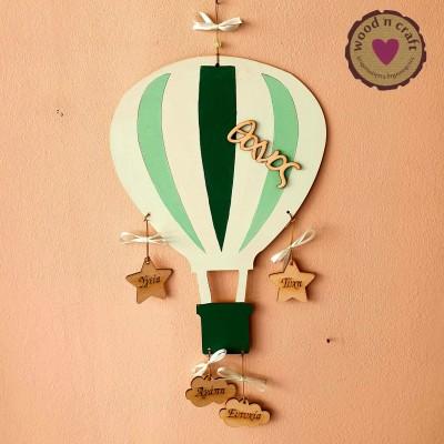Αναμνηστικό Αερόστατο