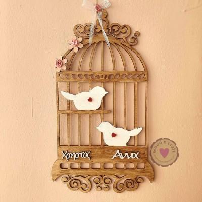 Ξύλινο Διακοσμητικό - Κλουβί με Πουλάκια