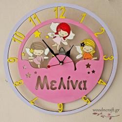 Ξύλινο Ρολόι - Little Fairies