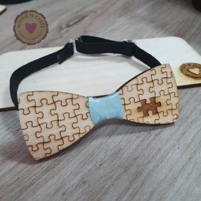 Ξύλινο Παπιγιόν - Puzzle