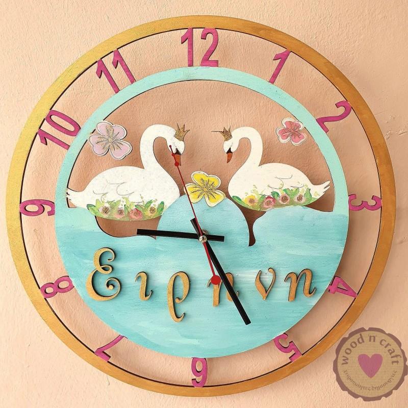 Ξύλινο Ρολόι - Swans