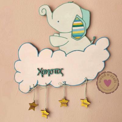 Παιδικό Διακοσμητικό - Ελεφαντάκι σε Σύννεφο