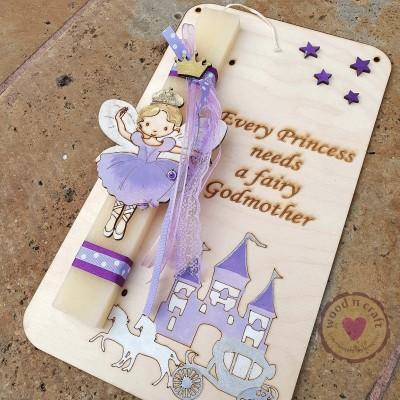Λαμπάδα με Βάση Καδράκι - Fairy Godmother