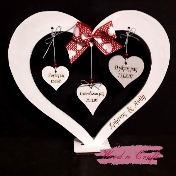 Σταντ Καρδιά Σχέση - Αρραβώνας - Γάμος
