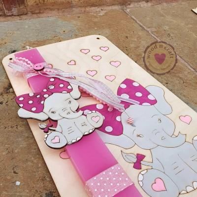 Λαμπάδα με Βάση Καδράκι - Baby Elephant Girl
