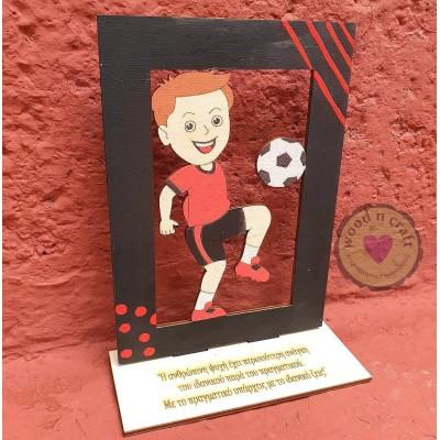 Ξύλινο Σταντ - Ο μικρός ποδοσφαιριστής