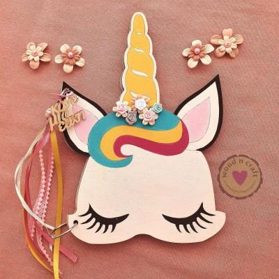 Βιβλίο Ευχών - Sweet Unicorn
