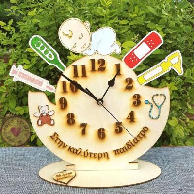 Ξύλινο Ρολόι - Παιδίατρος