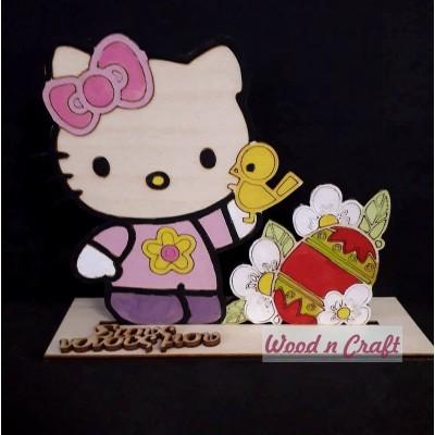 Πασχαλινό Σταντ Hello Kitty