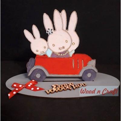 Σταντ Αυτοκινητάκι με Κουνέλια