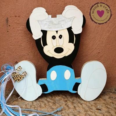 Βιβλίο Ευχών -Mickey Baby Prince