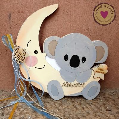 Βιβλίο Ευχών - Koala Little Dreamer