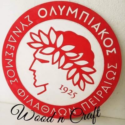 Κάδρο Ολυμπιακός