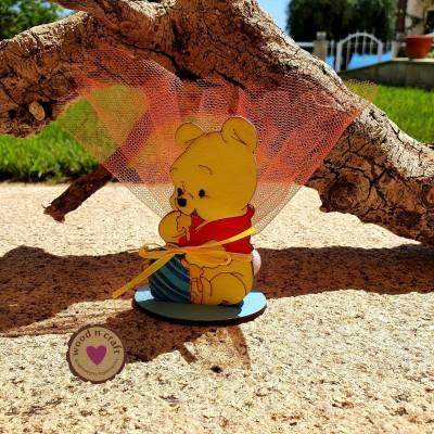 Επιτραπέζια Μπομπονιέρα - Γουίνι με Μέλι