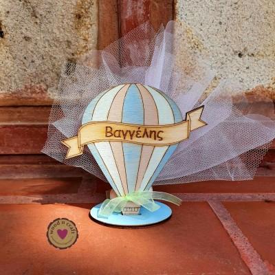 Επιτραπέζια μπομπονιέρα - Αερόστατο με όνομα