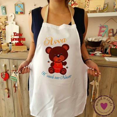 Ποδιά - Honey Bear
