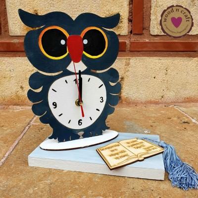Ξύλινο Ρολόι -  Κουκουβάγια