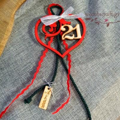 Ξύλινο γούρι - Καρδιά 21