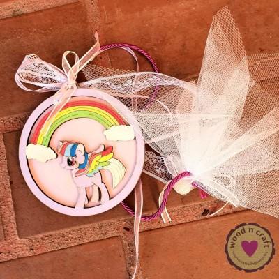 Μπομπονιέρα προσκλητήριο - Rainbow unicorn
