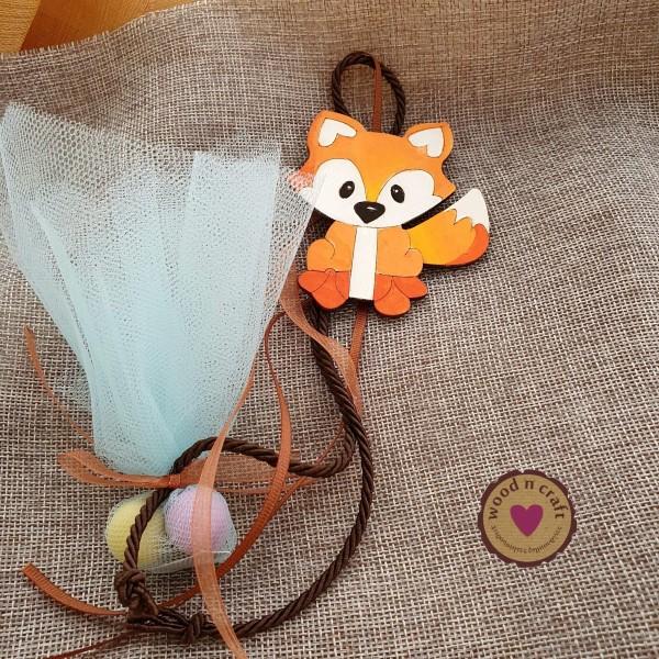 Κρεμαστή μπομπονιέρα - Μαγνητάκι αλεπού