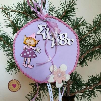 Χριστουγεννιάτικο στολίδι - Cookie elf