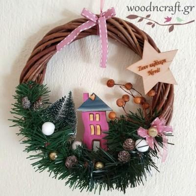 Χειροποίητο στεφάνι - Sweet christmas home