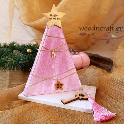 Επιτραπέζιο γούρι - Lucky fir