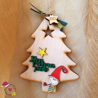 Ξύλινο στολίδι - Christmas elf tree