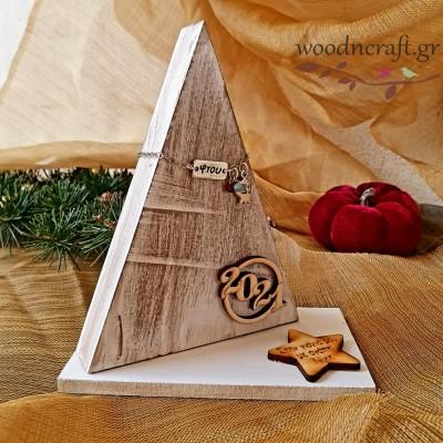 Handmade lucky set - Emblem of the New Year