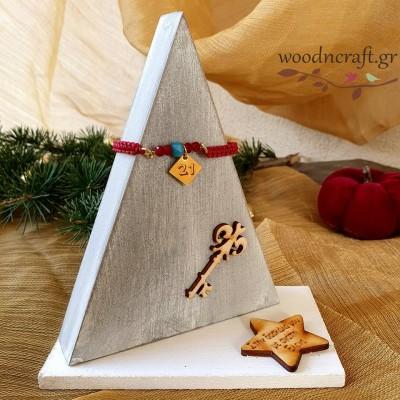 Handmade lucky set - Minimal fir