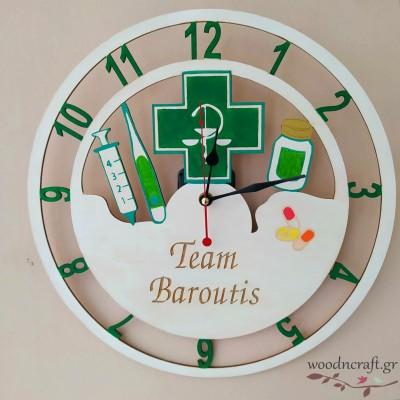 Ξύλινο ρολόι - Φαρμακείο