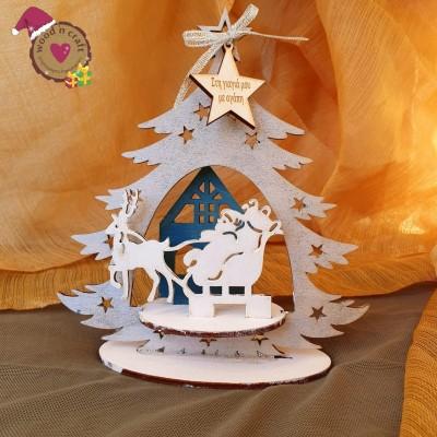 Χριστουγεννιάτικο στολίδι - Santa Claus is coming to town