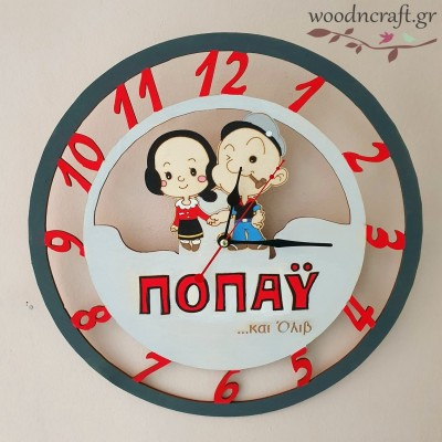 Ξύλινο ρολόι - Ποπάυ  και Όλιβ