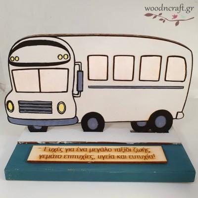 Ξύλινο επιτραπέζιο διακοσμητικό - School bus