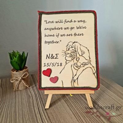 Ξύλινο καδράκι σε καβαλέτο - Love will find a way