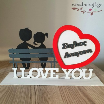 Ξύλινο σταντ - Romantic bench