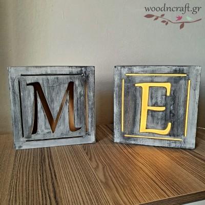 Σετ ξύλινα φωτιστικά - Monogram