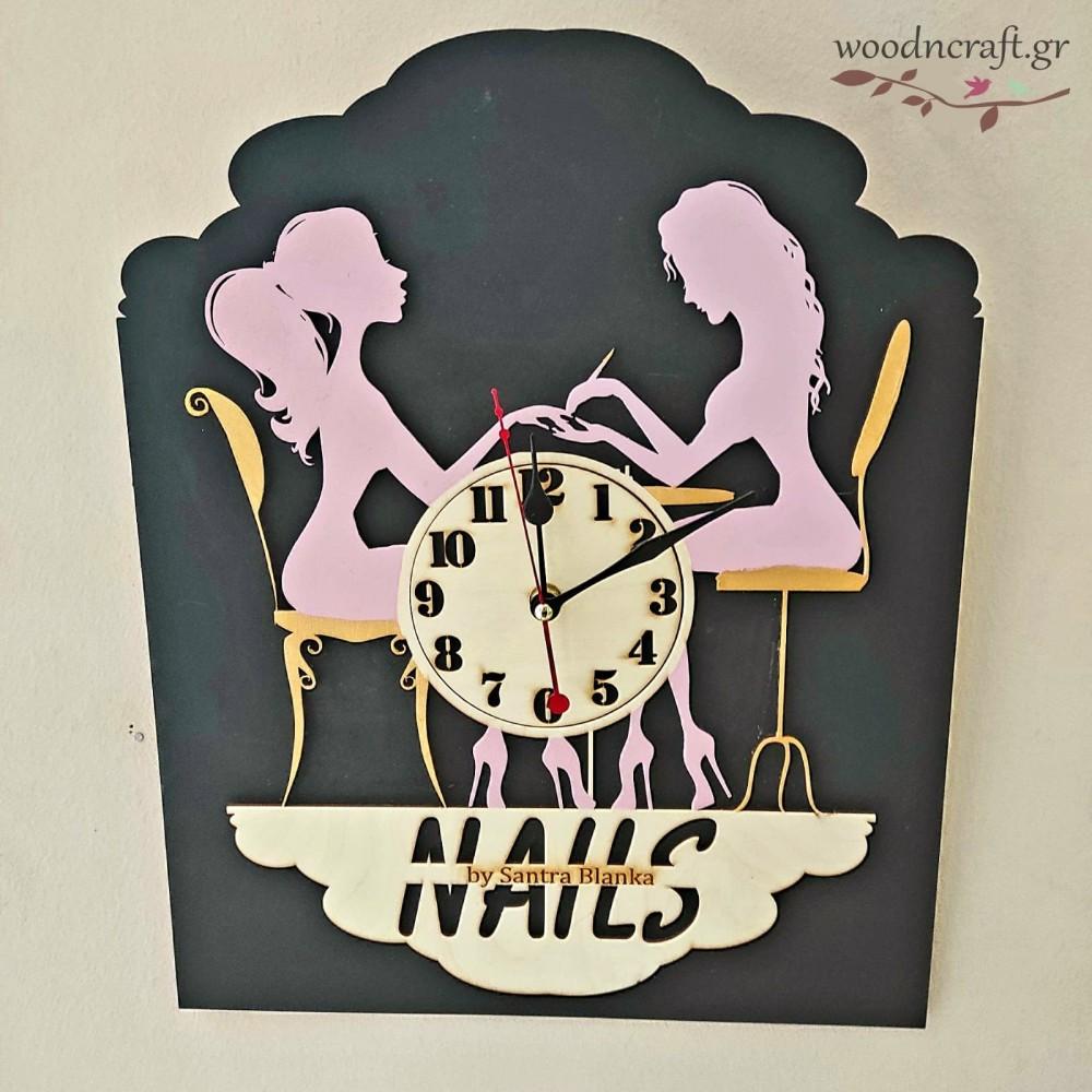 Ξύλινο ρολόι - Nail artist