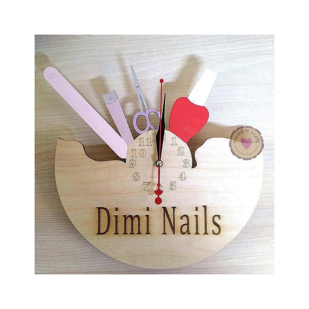 Ρολόι Nail Studio