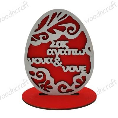 Ξύλινο διακοσμητικό - Refined egg