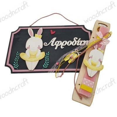 Λαμπάδα με διακοσμητικό κάδρο - Bunny ballerina