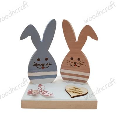 Πασχαλινό διακοσμητικό - Lovin bunnies