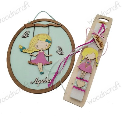 Λαμπάδα με διακοσμητικό κάδρο - Κοριτσάκι σε κούνια