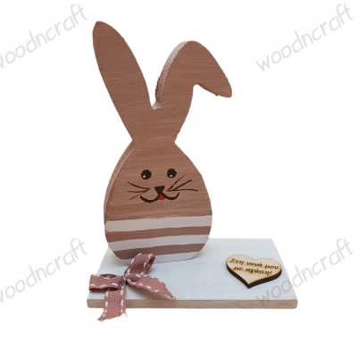 Πασχαλινό διακοσμητικό - Bunny